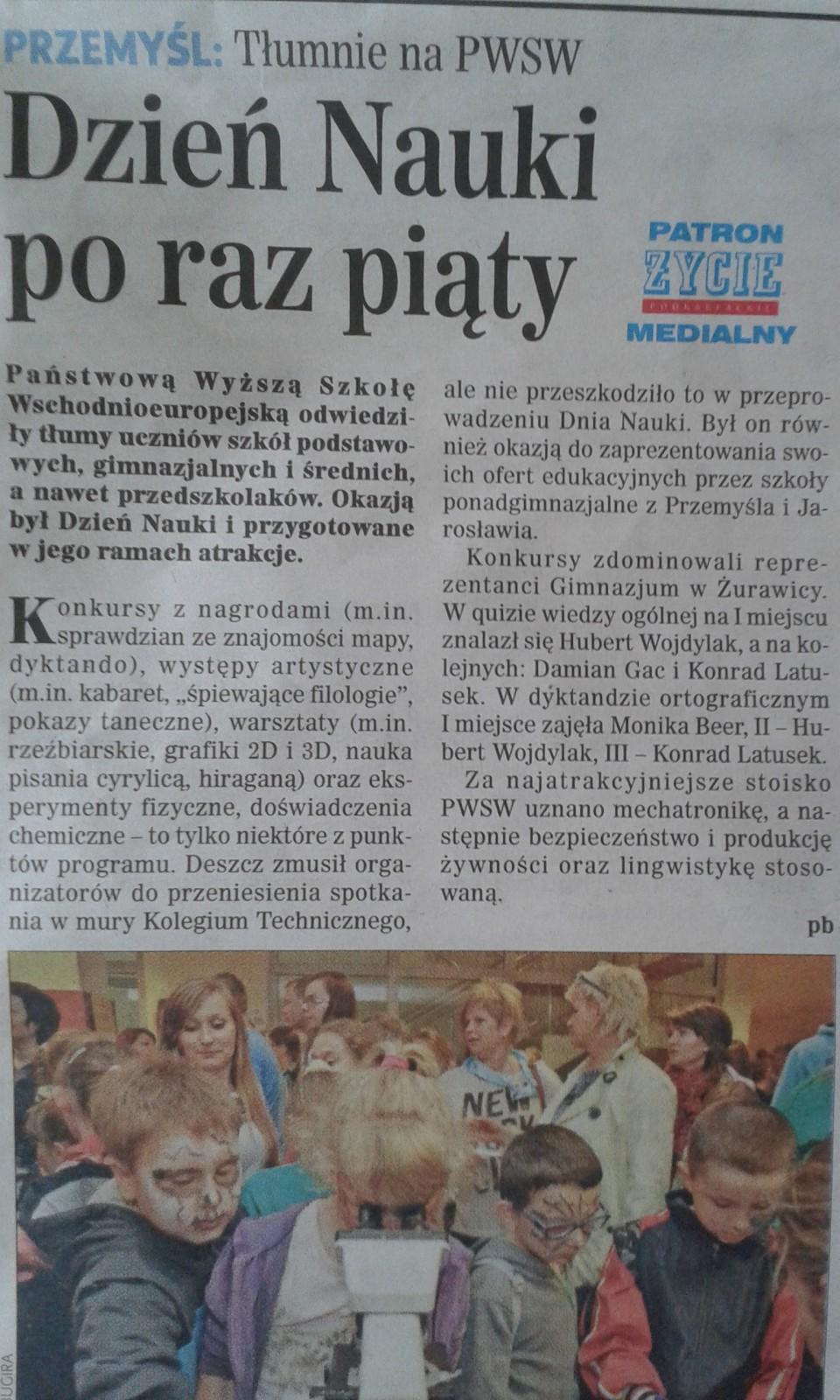 Uczniowie naszej szkoły w Państwowej Wyższej Szkole Wschodnioeuropejskiej